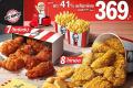 โปรโมชั่น KFC เดลิเวอรี่ พฤษภาคม 2564 ไก่ทอด ชุดจุใจ , ชุดอิ่มสุขใจ , ชุดสุขล้นใจ , ข้าวไรซ์โบว์ล และ ชุดอื่นๆ จาก เคเอฟซี 1150 เดลิเวอรี่ ส่งถึงที