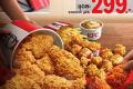 โปรโมชั่น KFC เดลิเวอรี่ กรกฎาคม 2564 ไก่ทอด ชุดจุใจ , ชุดอิ่มสุขใจ , ชุดสุขล้นใจ , ข้าวไรซ์โบว์ล และ ชุดอื่นๆ จาก เคเอฟซี 1150 เดลิเวอรี่ ส่งถึงที