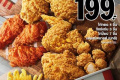 โปรโมชั่น KFC เดลิเวอรี่ ชุดจุใจ , ชุดอิ่มสุขใจ , ชุดสุขล้นใจ , ข้าวไรซ์โบว์ล และ ชุดอื่นๆ จาก เคเอฟซี 1150 เดลิเวอรี่ ส่งถึงที