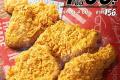 โปรโมชั่น KFC ล่าสุด ธันวาคม 2563 ร้าน เคเอฟซี ไก่สุขใจ, ชุดจุใจ , ชุดสุขใจ และ โปรโมชั่น KFC Delivery วันนี้ ธ.ค. 2563
