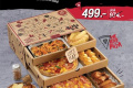 โปรโมชั่น พิซซ่าฮัท ทริปเปิ้ล ว้าว บ๊อกซ์ กล่อง 3 ชั้น และ ถาดแรก 199 ถาดที่สอง 99 บาท พร้อมเมนูใหม่ พิซซ่าแป้งดำ The Black Pizza ที่ Pizza Hut