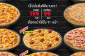 โปรโมชั่น พิซซ่าฮัท ถาดแรก 199 ถาดที่สอง 99 บาท พร้อม พิซซ่าหน้าใหม่ Chick & Cheese และ Meat & Cheese ที่ Pizza Hut