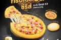 โปรโมชั่น พิซซ่าฮัท ทริปเปิ้ล ชีส พิซซ่า ชีส x 3 ซื้อ 1 แถม 1 และ พิซซ่า ซื้อ 1 แถม 1 ฟรี ทุกหน้า ที่ Pizza Hut วันนี้