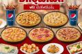 โปรโมชั่น พิซซ่าฮัท บุฟเฟ่ต์ พิซซ่า ราคาเริ่มต้น เพียงท่านละ 219 บาท ที่ Pizza Hut สาขาที่ร่วมรายการ เฉพาะ วันพุธ เท่านั้น