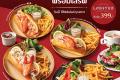 โปรโมชั่น Sizzler Lobster Roll ล็อบสเตอร์โรล และ สเต๊ก สุดคุ้ม อิ่มเว่อร์ สเต๊ก ราคาพิเศษ 259 บาท และ โปรSizzler อื่นๆ ที่ ซิซซ์เล่อร์ วันนี้