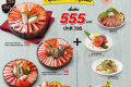 โปรโมชั่น ซูกิชิ โคเรียน ชาร์โคลกริลล์ Combo Funfair ชุดคอมโบ ราคาพิเศษ เริ่มต้นที่ 555 บาท ที่ Sukishi Korean Charcoal Grill วันนี้ ถึง 30 พฤศจิกายน 2561