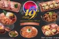 โปรโมชั่น ซูกิชิ โคเรียน ชาร์โคลกริลล์ ฉลองครบรอบ 19 ปี ด้วย เมนูยอดฮิต ราคาพิเศษ เพียง 19 บาท เมื่อสั่งชุดปิ้งย่าง หรืออาหารเซต ที่ Sukishi Korean Charcoal Grill วันนี้ ถึง 31 มีนาคม 2562