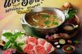 โปรโมชั่น ซูกิชิ บุฟเฟ่ต์ ซุปแจ่วฮ้อน และ ซุปเป๋าฮื้อ และ Seoul Grill Seoul Street เอาใจคนชอบทานเนื้อ วันนี้