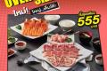 โปรโมชั่น ซูกิชิ โคเรียน ชาร์โคลกริลล์ Oversize ชุดอาหาร สุดคุ้ม เริ่มเพียง 555 บาท ที่ Sukishi Korean Charcoal Grill วันนี้ ถึง 31 กรกฎาคม 2562 2562
