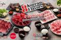 โปรโมชั่น ซูกิชิ โคเรียน ชาร์โคลกริลล์ Sukishi 8 Korean Flavors ชุดสุดคุ้ม ที่ Sukishi Korean Charcoal Grill วันนี้