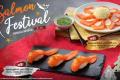 โปรโมชั่น ซูกิชิ บุฟเฟ่ต์ Sukishi Buffet Salmon Festival และ โซลกริลล์ Seoul Grill Kurobuta HappySet วันนี้ ถึง 3 กุมภาพันธ์ 2563