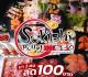 โปรโมชั่น ซูกิชิ บุฟเฟ่ต์ มา 2 คน ลด 100 บาท ที่ Sukishi Buffet สาขาที่ร่วมรายการ วันนี้ ถึง 14 พฤศจิกายน 2563