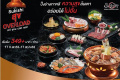 โปรโมชั่น ซูกิชิ โคเรียน ชาร์โคลกริลล์ สุข Overload บุฟเฟ่ต์ เริ่มต้น ท่านละ 349+ บาท ที่ Sukishi Korean Charcoal Grill วันนี้ ถึง 17 พฤษภาคม 2563