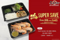 โปรโมชั่น ซูกิชิ เดลิเวอรี่ Sukishi Super Save อาหารเกาหลี และ ญี่ปุ่น ราคาพิเศษ และ ITAEWON SET เซ็ต ปิ้ง ย่าง เกาหลี ฟรี เตาไฟฟ้า