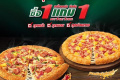 โปรโมชั่น เดอะ พิซซ่า คอมปะนี พิซซ่า ซื้อ 1 แถม 1 ฟรี ทุกหน้า ทุกขอบ ทุกช่องทาง ที่ The Pizza Company 1112 วันนี้ ถึง 31 มีนาคม 2562