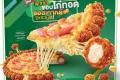โปรโมชั่น เดอะ พิซซ่า คอมปะนี ขอบซอสเซจไบท์ส และ ครัวซองต์พิซซ่า และ ชุดสุดคุ้ม ที่ The Pizza Company 1112 วันนี้