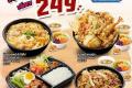โปรโมชั่น ยาโยอิ เดลิเวอรี่ ชุดอาหาร สุดคุ้ม บริการจัดส่งถึงที่ 1642 จาก Yayoi Japanese Restaurant