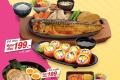 โปรโมชั่น ยาโยอิ เดลิเวอรี่ ชุดอาหาร สุดคุ้ม บริการ ส่งถึงที่ 1642 จาก Yayoi Japanese Restaurant