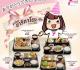 โปรโมชั่น ยาโยอิ อาริกาโตะ เซ็ต ราคาพิเศษ เริ่มต้น 159 บาท และ ข้าวไข่ข้น 99 บาท ที่ Yayoi วันนี้ ถึง 27 มกราคม 2562