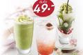โปรโมชั่น ยาโยอิ เครื่องดื่ม เมนูใหม่ ซากุระ วาเลนไทน์ ที่ ร้านอาหารญี่ปุ่น Yayoi วันนี้ ถึง 31 มีนาคม 2563