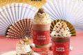โปรโมชั่น คอฟฟี่ เวิลด์ เมนูใหม่ Golden Celebration ที่ Coffee World วันนี้