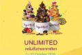 โปรโมชั่น โยเกิร์ตแลนด์ Unlimited กดไม่อั้น เพียง 259 บาท ที่ Yogurtland วันนี้ ถึง 22 ตุลาคม 2561