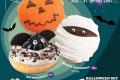โปรโมชั่น คริสปี้ครีม ต้อนรับ เทศกาล ฮาโลวีน ด้วย โดนัท เมนูพิเศษ ที่ Krispy Kreme วันนี้ ถึง 31 ตุลาคม 2561