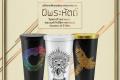 โปรโมชั่น คาเฟ่ อเมซอน แก้ว Amazon Tumbler และ Café Amazon for Earth นำแก้วมาเอง รับส่วนลด 5 บาท ที่ Cafe Amazon