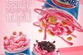 โปรโมชั่น แดรี่ควีน เมนุใหม่ ไอศกรีม บลิซซาร์ด นมเย็น และ เมนูใหม่ ไอศกรีม ช็อคโกแลต เฮเซลนัท ที่ แดรี่ควีน Dairy Queen วันนี้ ถึง 10 มกราคม 2562