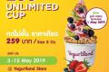 โปรโมชั่น โยเกิร์ตแลนด์ Unlimited Cup กดไม่อั้น เพียง 259 บาท ที่ Yogurtland วันนี้ ถึง 15 พฤษภาคม 2562