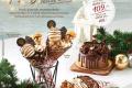โปรโมชั่น Cold Stone Creamery ไอศกรีม เมนูใหม่ Hazelnut Festive Creation วันนี้ ถึง 15 มกราคม 2563