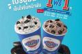 โปรโมชั่น แดรี่ควีน บลิซซาร์ด ไซส์ XL 1 ฟรี 1 ทุกรสชาติ และ เมนูใหม่ ไอศกรีม บลิซซาร์ด ทุเรียน หมอนทอง ที่ แดรี่ควีน Dairy Queen วันนี้