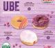 โปรโมชั่น คริสปี้ครีม โดนัท เมนูใหม่ Ube Doughnuts โดนัท มันม่วง และ Original Glazed Bites ที่ Krispy Kreme วันนี้