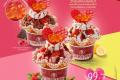 โปรโมชั่น Cold Stone Creamery เมนูใหม่ Sweet Valentine วันนี้ ถึง 29 กุมภาพันธ์ 2563