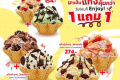 โปรโมชั่น Cold Stone Creamery Signature Creations ซื้อ 1 แถม 1 ฟรี และ เมนูใหม่ Double Mango Goodness ไอศกรีม เนื้อมะม่วง วันนี้ ถึง 15 พฤษภาคม 2563