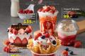 โปรโมชั่น Cold Stone Creamery เมนูใหม่ The Best Yogurt เมนู โยเกิร์ต วันนี้ ถึง 30 กันยายน 2563