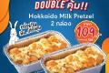 โปรโมชั่น อานตี้ แอนส์ เมนูใหม่ Hokkaido Milk Pretzel และ โปร อานตี้แอนส์ เดลิเวอรี่ อื่นๆ ที่ Auntie Anne's วันนี้