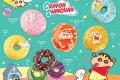 โปรโมชั่น คริสปี้ครีม โดนัท เมนูใหม่ คริสปี้ ครีม x Crayon ShinChan โดนัท ชินจัง และ โปรคริสปี้ครีม อื่นๆ ที่ Krispy Kreme วันนี้