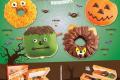 โปรโมชั่น คริสปี้ครีม Halloween Doughnuts และ สตอร์เบอร์รี่ โดนัท และ โปรคริสปี้ครีม อื่นๆ ที่ Kris