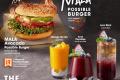 โปรโมชั่น โอ บอง แปง เมนูใหม่ Mala Possible Burger และ เครื่องดื่ม The Superfood Power และ เครืองดื่ม ซื้อ 1 ฟรี 1 วันจันทร์ และพฤหัส ที่ Au Bon Pain วันนี้