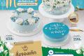 โปรโมชั่น แดรี่ควีน ไอศกรีม เค้ก ราคาพิเศษ ที่ Dairy Queen วันนี้ ถึง 30 กันยายน 2564