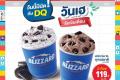โปรโมชั่น แดรี่ควีน ไอศกรีม บลิซซาร์ด XL ทุกรสชาติ 2 ถ้วย 119 บาท ที่ แดรี่ควีน Dairy Queen วันนี้ ถึง 2 กรกฎาคม 2563