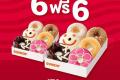 โปรโมชั่น Dunkin Donut โดนัท ซื้อ 6 ฟรี 6 วันที่ 6 ถึง 9 เม.ย. และ เมนูใหม่ Lemon Meringue Donut ที่ร้าน ดังกิ้น โดนัท วันนี้