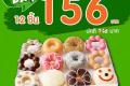 โปรโมชั่น Dunkin Donut ว้าวเดย์ โดนัท 12 ชิ้น 156 บาท วันที่ 17 พ.ย. และ โดนัท นมชมพู และ เมนูอื่นๆ ที่ร้าน ดังกิ้น โดนัท วันนี้