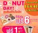 โปรโมชั่น Dunkin Donut โดนัท ซื้อ 6 ฟรี 6 วันที่ 5 มิ.ย.2563 และ เมนูใหม่ Lemon Meringue Donut ที่ร้าน ดังกิ้น โดนัท วันนี้