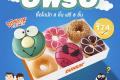 โปรโมชั่น Dunkin Donut โดนัท ซื้อ 6 ฟรี 6 และ เมนูใหม่ Dunkin' & Friends ดังกิ้น แอนด์ เฟรนด์ และ โปรดังกิ้นโดนัท อื่นๆ ที่ร้าน ดังกิ้น โดนัท วันนี้