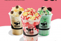 โปรโมชั่น ฟาร์มดีไซน์ เครื่องดื่ม ชีสเค้ก เฟรปเป้ ราคาพิเศษ แก้วละ 85 บาท ที่ Farm Design วันนี้ ถึง 28 กุมภาพันธ์ 2562