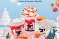 โปรโมชั่น ฟาร์มดีไซน์ Mooooo Merry Strawberry เมนูพิเศษ ที่ Farm Design วันนี้ ถึง 30 มกราคม 2563