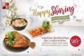 โปรโมชั่น S&P Happy Sharing Set เซตอาหาร สุดคุ้ม ราคาพิเศษ 585 บาท วันนี้ ถึง 28 กุมภาพันธ์ 2562
