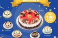 โปรโมชั่น S&P เค้ก คลาสสิก ลด 100 บาท ที่ เอส แอนด์ พี จุดขาย โลตัส บิ๊กซี วันนี้ ถึง 31 ธันวาคม 2562